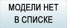 Ремонт ноутбуковдругих